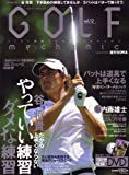 GOLF mechanic Vol.12 (DVD付)