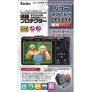 Kenko デジカメ用液晶プロテクター リコー KLP-RCX3