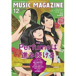 MUSIC MAGAZINE (ミュージックマガジン) 2011年 12月号 [雑誌]