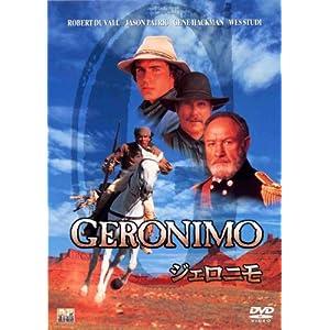 ジェロニモの画像