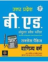 Uttar Pradesh B. Ed. Sanyukt Parvesh Pariksha Success Package VANIJYA Varg