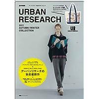 URBAN RESEARCH 2011 ‐ 秋冬 小さい表紙画像