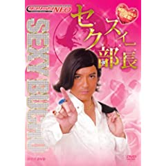 NHK DVD T[}NEO ZNXB[ ~uEtF17A!~