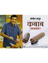 Kebab Laajawab