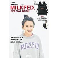 MILKFED. 2017 - SPECIAL BOOK 小さい表紙画像