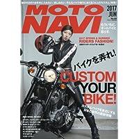 MOTO NAVI 2017年6月号 小さい表紙画像