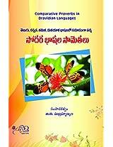 Sodara Bhashala Samethalu By Spoorthi Publishing House