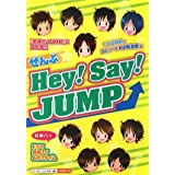 ����� Hey!Say!JUMP�X�^�b�tJUMP�ɂ��