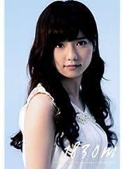AKB48公式生写真 1830m【島崎遥香】