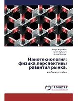 Nanotekhnologiya: Fizika, Perspektivy Razvitiya Rynka.