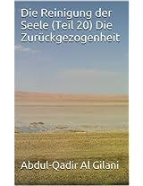 Die Reinigung der Seele (Teil 20) Die Zurückgezogenheit (Die Reinigung der Seele 1-41) (German Edition)
