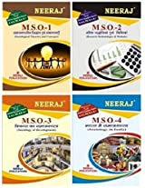 IGNOU MA Sociology First Year Help Books Combo-MSO1 | MSO2 | MSO3 | MSO4 in English Medium