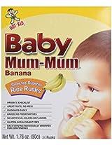 Baby Mum Mum Banana