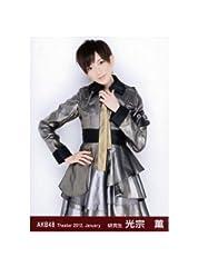 AKB48公式生写真Theater 2012.January