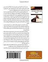 al-Wasit fi al-nizam al-qanuni li-majlis idarat al-sharikat al-musahimah al-'ammah : dirasah muqaranah