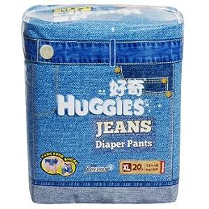 Huggies - Jeans Diaper Pants Pant Style