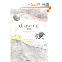 drawing�f�ޏW (design parts collection)
