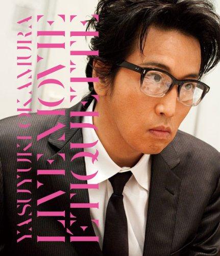 岡村靖幸「ライブ エチケット」DVD&ブルーレイ