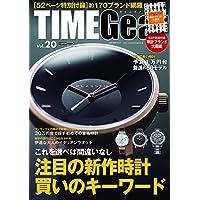 TIME Gear 2017年Vol.20 小さい表紙画像