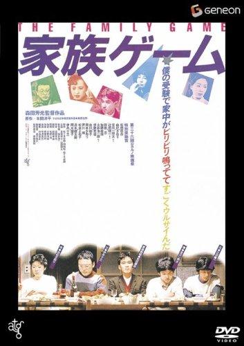 「家族ゲーム」櫻井翔が家庭教師役、フジ水曜22時テレビドラマに