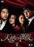 [DVD]�V�g�̑I�� DVD-BOX2