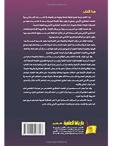 al-Ithbat bi-al-shahadah bayna al-fiqh al-Islami wa-al-qada al-ashairi al-Urduni : dirasah muqaranah