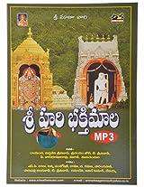 Sri hari bhaktimaala Audio CD