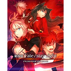 ����� Fate/stay night UNLIMITED BLADE WORKS (��������) [Blu-ray]