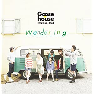 "Goose house phrase #03 Wandering"" style="