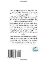Omar Khayyam Rubaiyat: Rubaiyat Omar Khayyam
