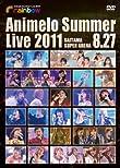 「アニサマライブ2012」に野水いおりと小野大輔が初めて出演
