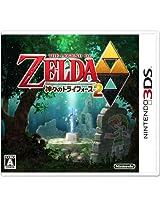 The Legend of Zelda: Triforce of the Gods 2 [Japan Import]