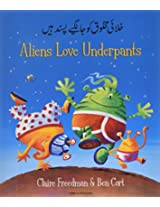 Aliens Love Underpants in Urdu & English