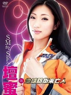 現役東大生100人「SEXしたい女優」ランキング vol.03