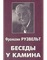 Besedy u kamina: Russian Language
