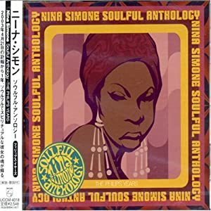 Soulful Anthology (The Philips Years)