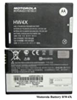 Motorola Atrix 2, Atrix 2 mb865, mb865 HW4X Battery