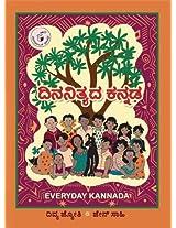 Dinanityada Kannada
