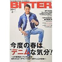 BITTER 2017年4月号 小さい表紙画像