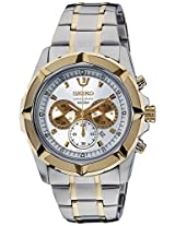 Seiko Lord Chronograph White Dial Men's Watch - SRW024P1