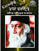 Chhaya Ghonaichhe Tagore KaraokeCD