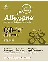 All in One Hindi 'B' CBSE Class 10 Term-II