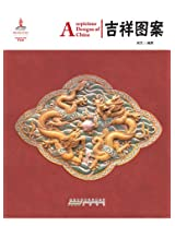 Auspicious Designs of China (Chinese Red)