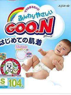 中国人がホントに大好きな日本製品ベスト10 vol.03