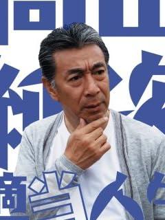 銀座クラブで見せつけた 高田純次「驚異のモテ伝説」 vol.2