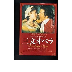 三文オペラの画像