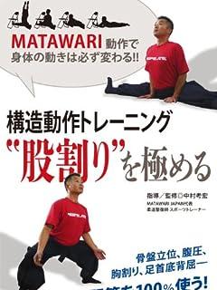 世界を悩殺する!!田中理恵「ごっくんボディ5つの秘密」 vol.2