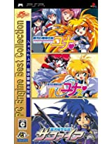 Ginga Ojousama Densetsu Collection (PC Engine Best Collection) [Japan Import]