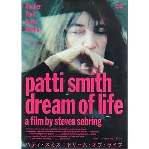 パティ・スミス:ドリーム・オブ・ライフの画像