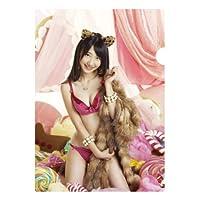 AKB48オフィシャルカレンダーBOX<br>2012 CHEER UP!